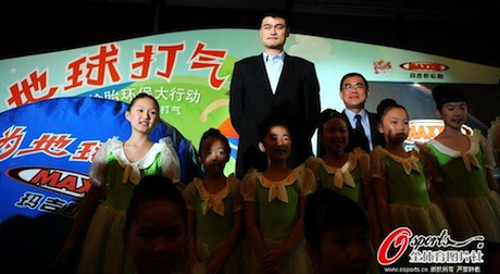 August 16, 2011 - Yao Ming appears at a press conference with MAXXIS tire reps to launch an initiative to reduce carbon emissions