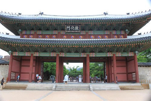 Donhwamun Gate Changdeokgung Palace, Seoul South Korea