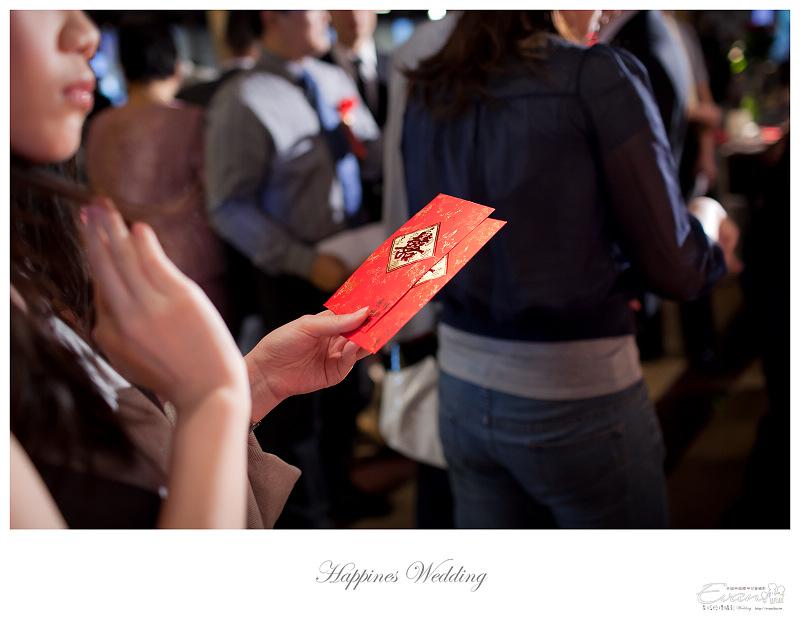 [婚禮攝影]政修與素玫 婚禮喜宴_057