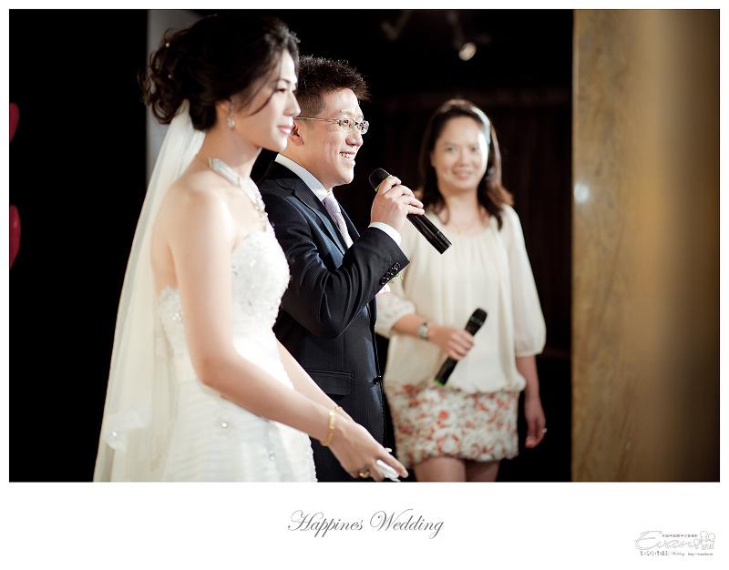 [婚禮攝影]政修與素玫 婚禮喜宴_090