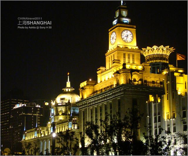 CHINA2011_044