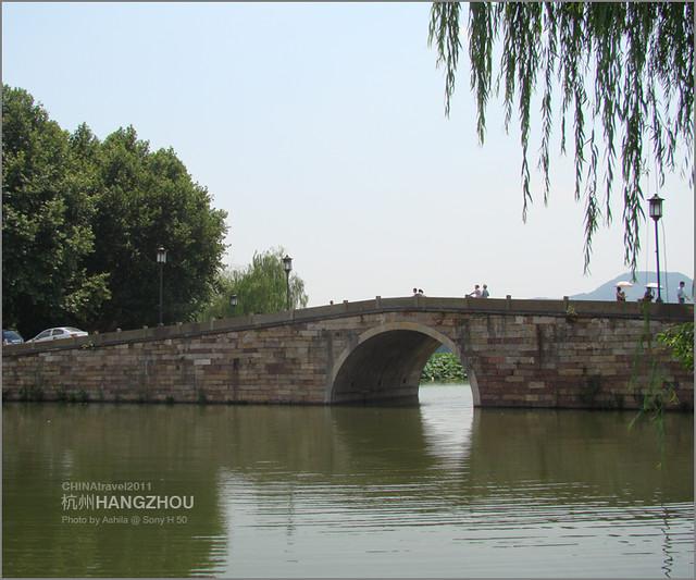 CHINA2011_081
