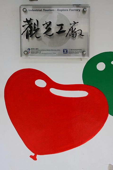 神岡大倫氣球博物館0017