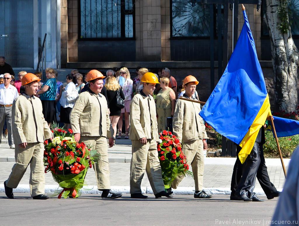 Торез. Митинг посвященный Дню шахтера.