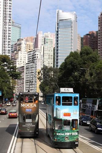 Hong Kong trams #79 and #66 cross at Causeway Bay