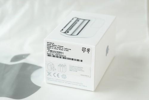DSC_0991 - 2011-06-19 12-46-36