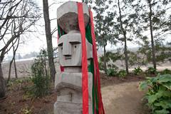 Mapuche figure (jdlasica) Tags: mapuche red ribbon redribbon gda caf gdacaf grupodediariosamerica journalists chile santiago conference medialeaders spanishlanguagemedia elmercurio 2011 canon canon5d latinpress latino undurragavineyard undurraga undurragawinery