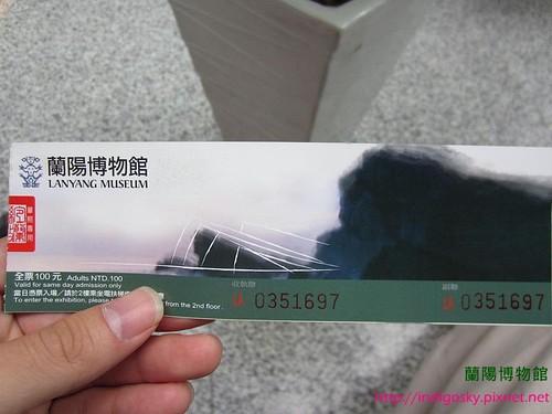 蘭陽博物館-IMG_2106W