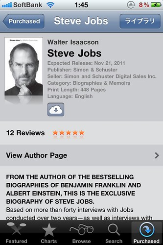 Pre-Order on iBookstore