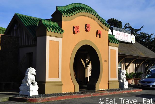 Koi Restaurant San Francisco Ca