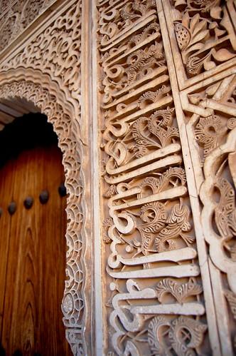 Alhambra-detail 2