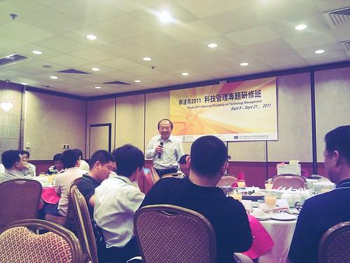 宁波training老板讲话
