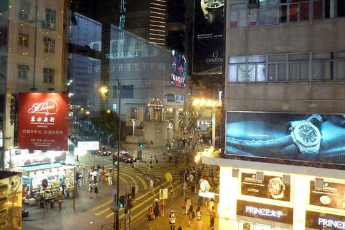Time Square, HK