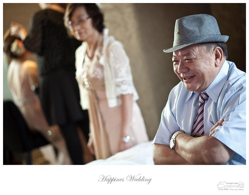 [婚禮攝影]碧娟&呈文 婚禮記錄-037
