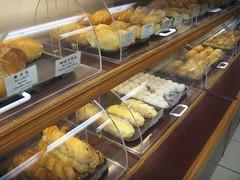 Tung Hing Café & Sweets