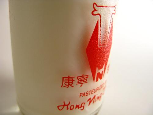 Hong Kong Organic Milk