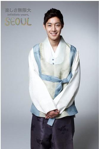 Kim Hyun Joong Seoul Travel Photos [110905]