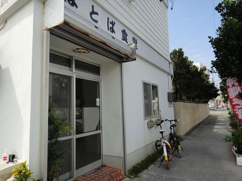 okinawa1109_073