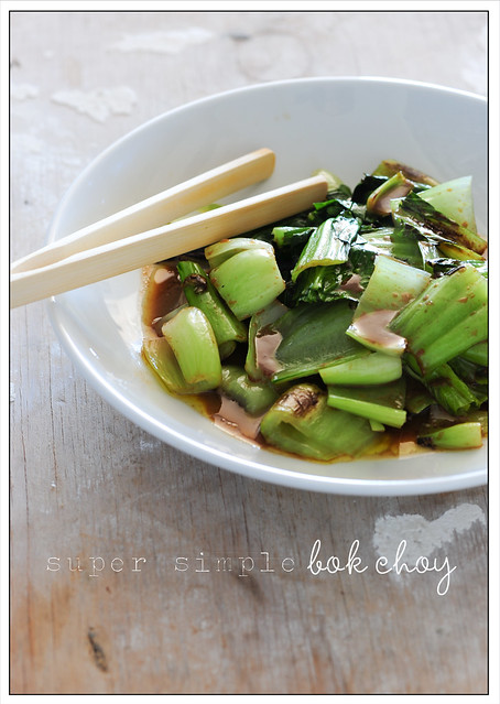 super simple boy choy