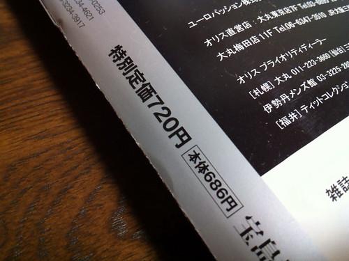 furoku1-3