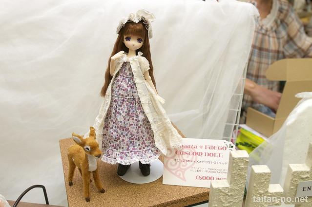 DollShow32-DSC_7422