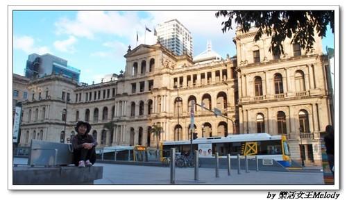 Brisbane Casino