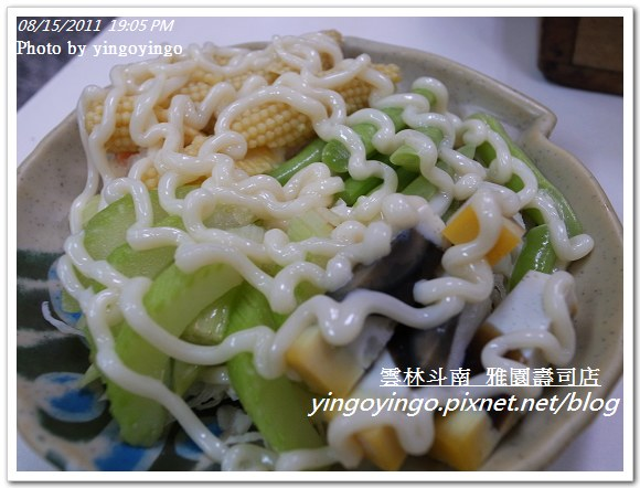 雲林斗南_雅園壽司店20110815_R0041527
