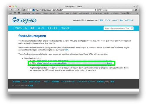 foursquare :: Feeds