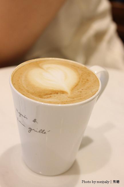 agin b咖啡11