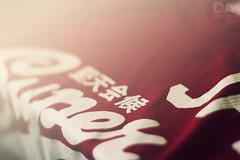 JPN (David Atkinson Images) Tags: light red white film japan shirt canon vintage japanese 50mm jet tshirt 7d osaka f18 tee superdry softtones davidatkinson daimages