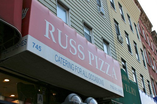 Russ Pizza store front