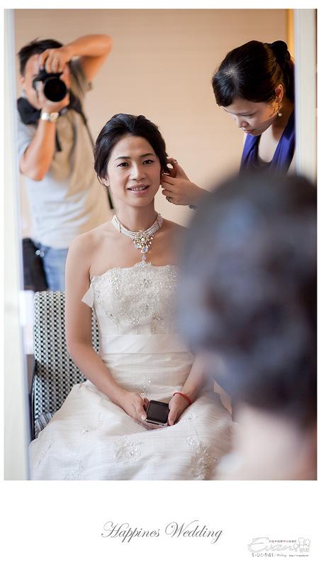 [婚禮攝影]政修與素玫 婚禮喜宴_020
