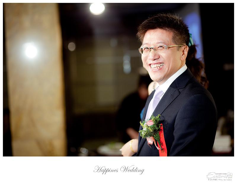 [婚禮攝影]政修與素玫 婚禮喜宴_134