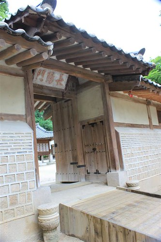 Male workers' dorm at Secret Garden, Changdeokgung Palace, Seoul South Korea