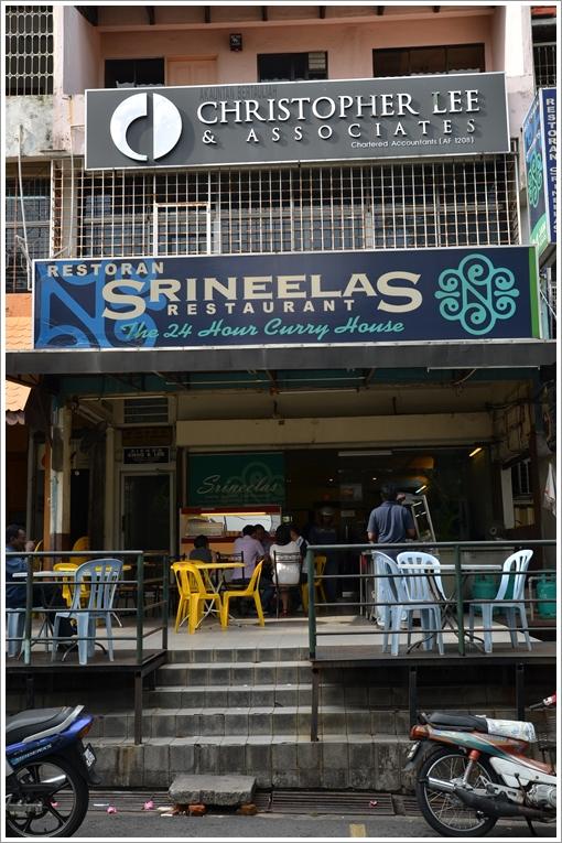 Srineelas Restaurant @ Taman Desa