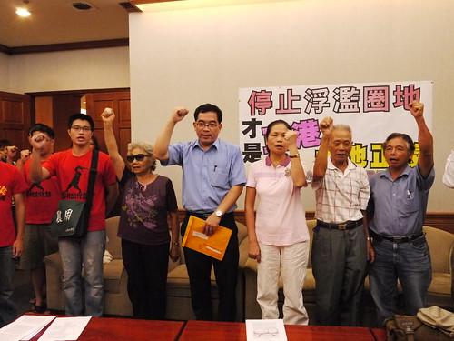 台灣農村陣線等團體回應總統馬英九,立即停止浮濫土地徵收才是土地正義。