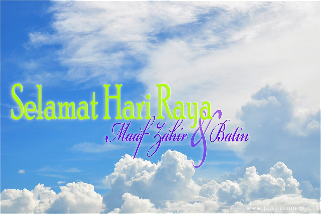 Selamat Hari Raya to All My Muslim's Friend