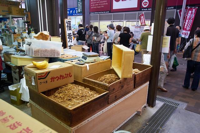家族で大阪旅行  260