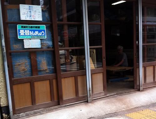 tienda tatamis
