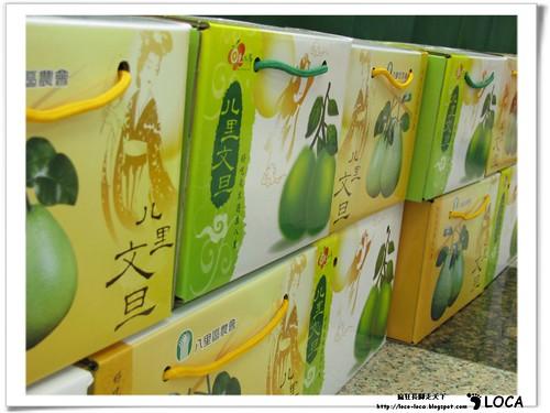 柚香傳百年,左岸好休閒IMG_7969.jpg