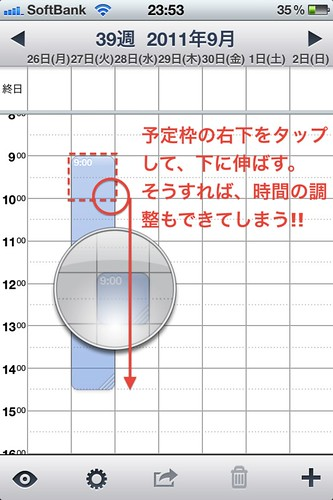 03新規作成画面