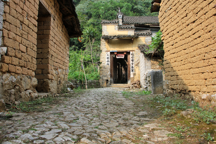 Photo Essay Ancient Chinese Village Near Yangshuo China