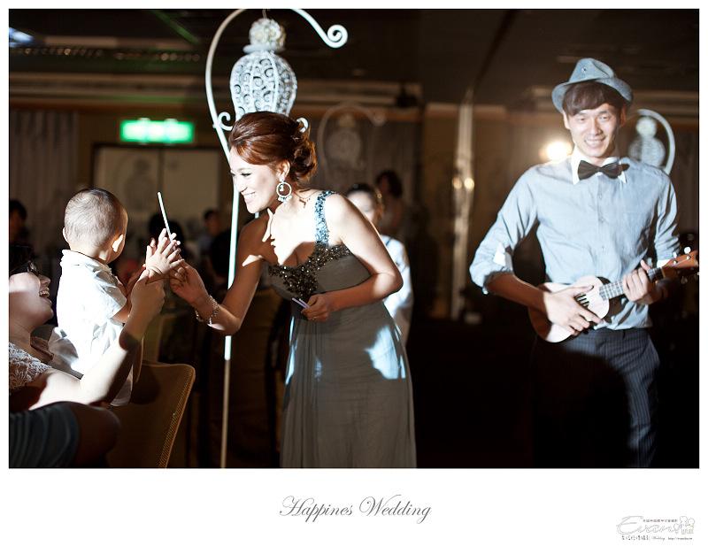 [婚禮攝影]碧娟&呈文 婚禮記錄-175