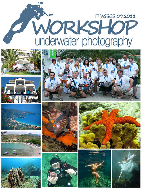Подводен Фотопленер Тасос 2011