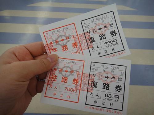 okinawa1109_045