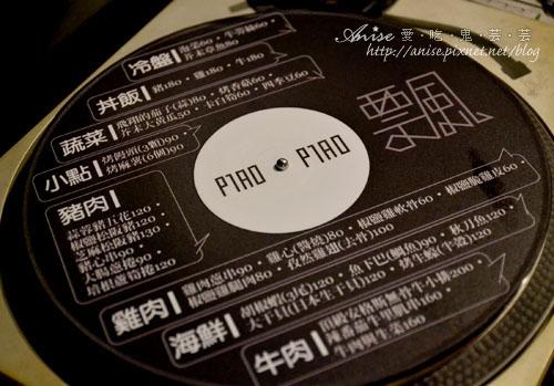 飄PAIO005.jpg