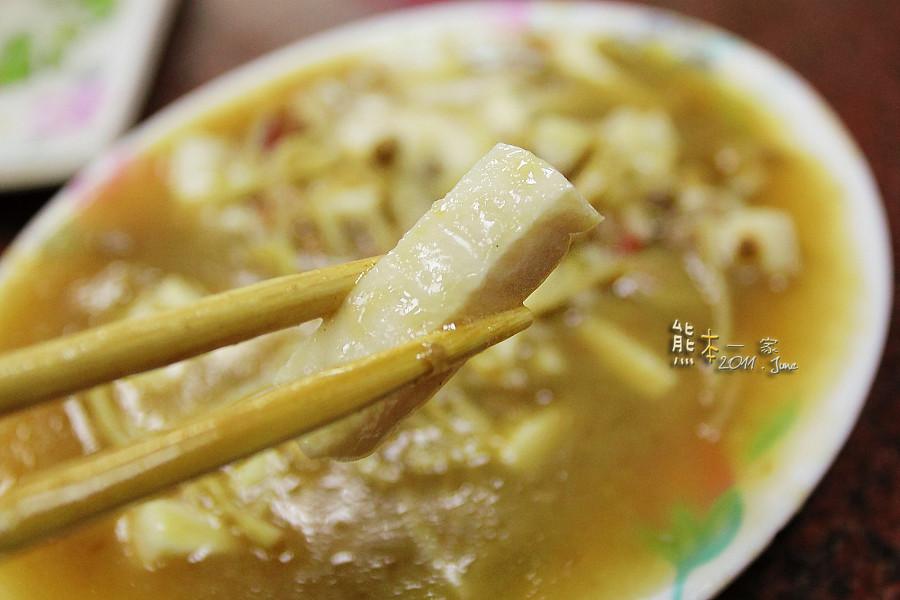 吳記活海產餐廳