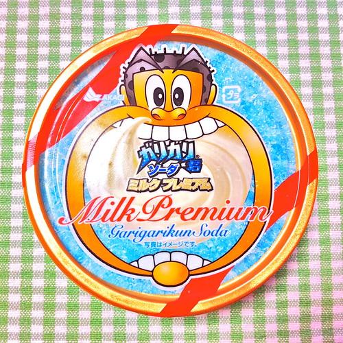 今日のお菓子 No.70 – 「ガリガリ君 ソーダミルクプレミアム(カップ)」
