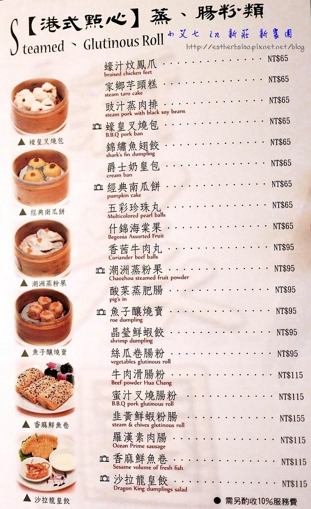 22 菜單-11