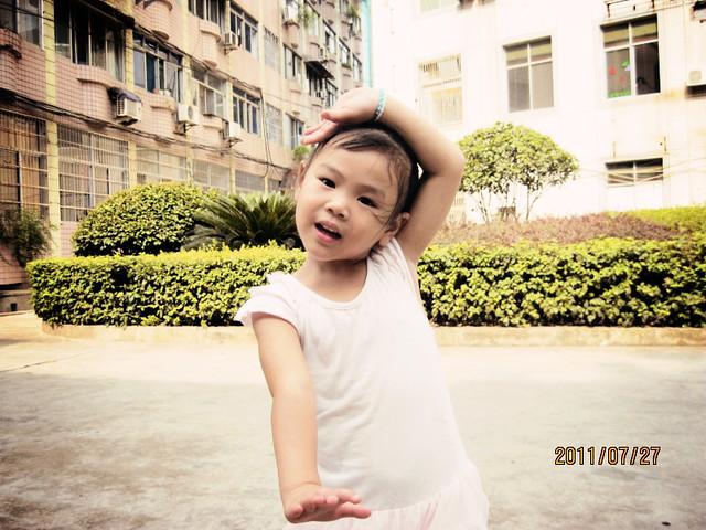 N557-Zhang Gu Yu9velvet
